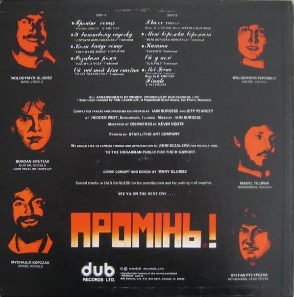 ProminBack